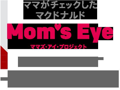 main_visual