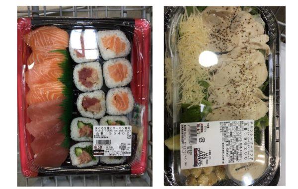 コストコ寿司サラダ